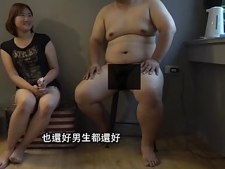 WTF Taiwan E1 Nudist Party Censored